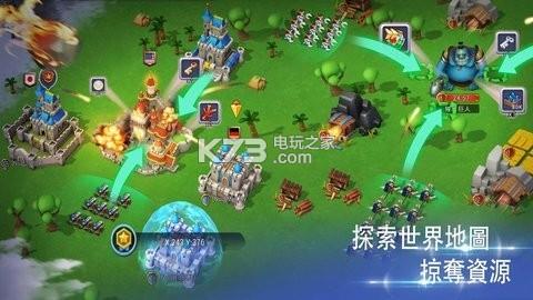 城堡聯盟 v1.9.014 游戲下載 截圖
