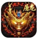 华夏传奇手游下载v1.0.0