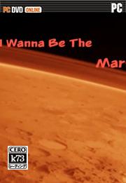 I wanna be the Mars 游戏