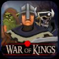 氏族国王之战游戏下载v6.0