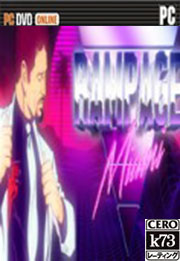 Rampage Miami 游戏下载