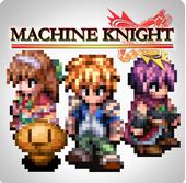 机器骑士 v1.2.3g 游戏下载