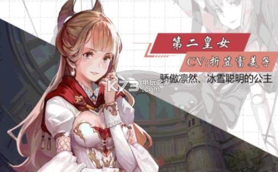梦境苍蓝 v1.5 手游下载 截图