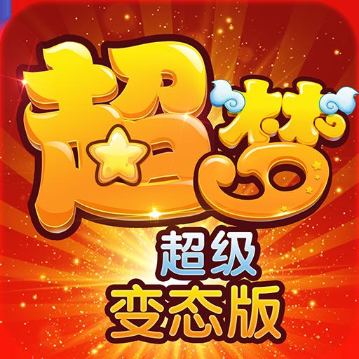 梦幻大唐超变版 v2.0.6 手游下载