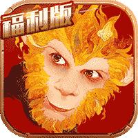 西游兩開花ios版下載v1.0.0