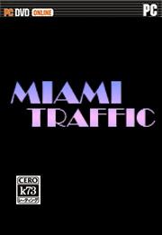 迈阿密交通 游戏