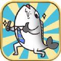 咸魚的100種死法 v1.0.1 游戲下載