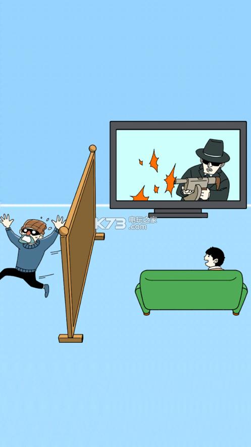 打败小偷 v1.0 游戏下载 截图