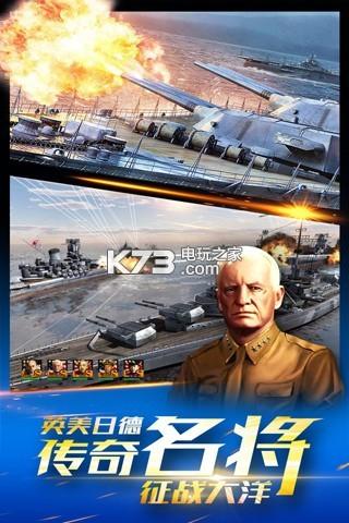 雷霆舰队 v3.13.2 高爆版下载 截图