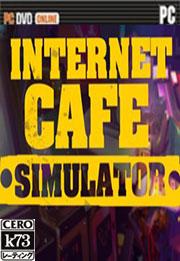网吧业务模拟游戏下载