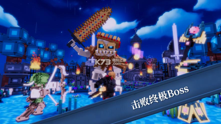 勇士纪元 v1.5.5 下载 截图
