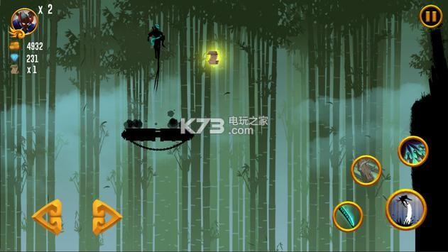 忍者暗影戰士 v1.5 游戲下載 截圖
