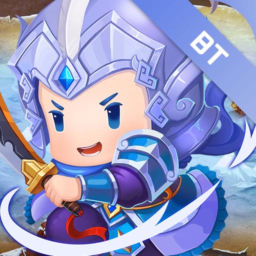 樂游三國BT蘋果版下載v1.0.0