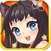 爱妹大作战安卓版下载v2.0.12