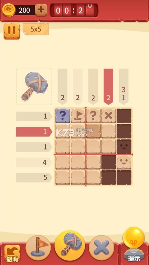 敲敲方塊 v1.0 游戲下載 截圖