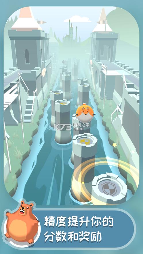 彈跳伙伴 v1.0.13 手游下載 截圖