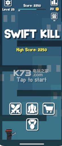 Swift Kill v1.0 游戲下載 截圖