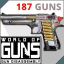 world of gun v7.3 手机版下载