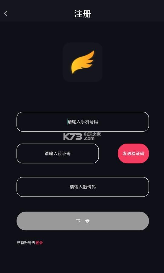 福音 v2.0 app最新版下载 截图