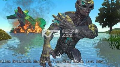外星人进化生存 v1.0 游戏下载 截图