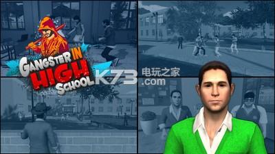 熱血高校模擬器 v1.0 游戲下載 截圖