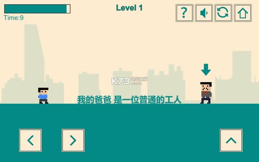 游戏人生我的超级英雄 v0.1 下载 截图