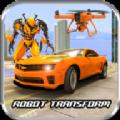 無人駕駛機器人變換 v1.5 游戲下載