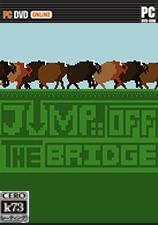 跳桥的游戏 下载