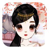 中國公主裝扮游戲下載v1.0