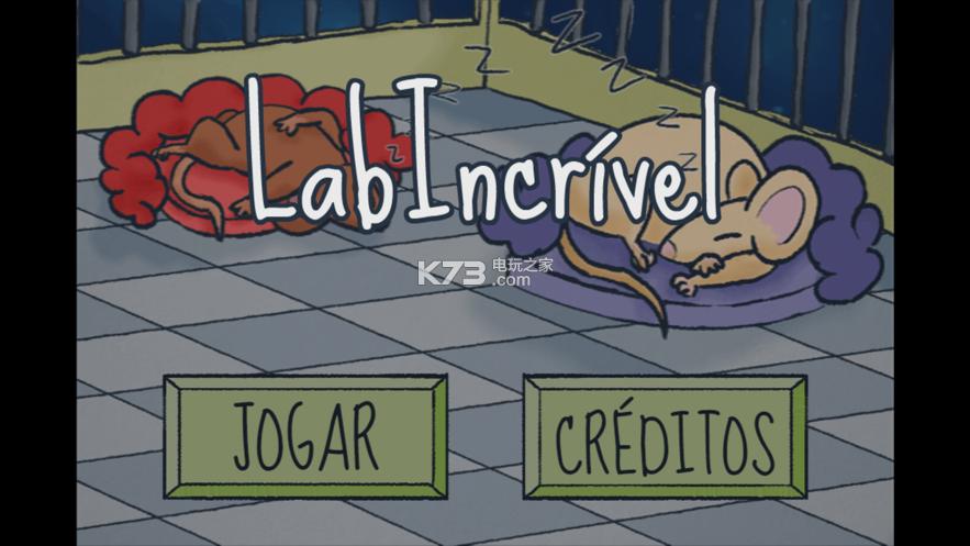 Labincrível v1.0 下載 截圖