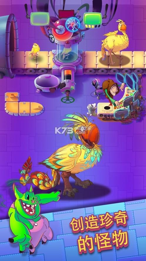 闲置怪物工厂 v1.11 游戏下载 截图