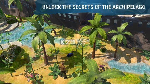 生存者入侵 v0.0.10 游戲下載 截圖