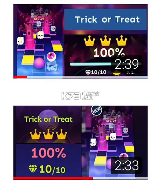 滾動的天空Trick or Treat v3.5.0 版本下載 截圖