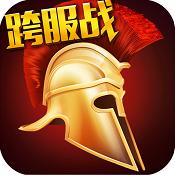 罗马帝国 v1.12.6 九游版下载