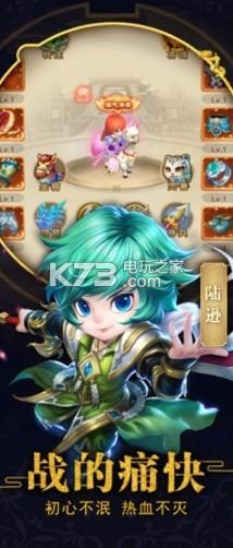 轮回九州 v1.0 游戏下载 截图