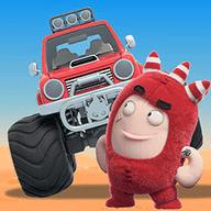 奇宝萌兵之怪兽卡车 v1.0.1 游戏下载