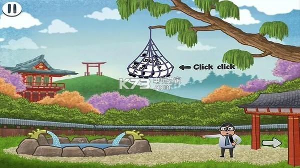三只熊貓在日本 v1.0 下載 截圖