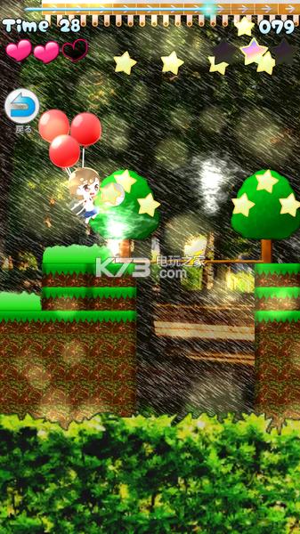森野滿的登校dash v1.0 游戲下載 截圖