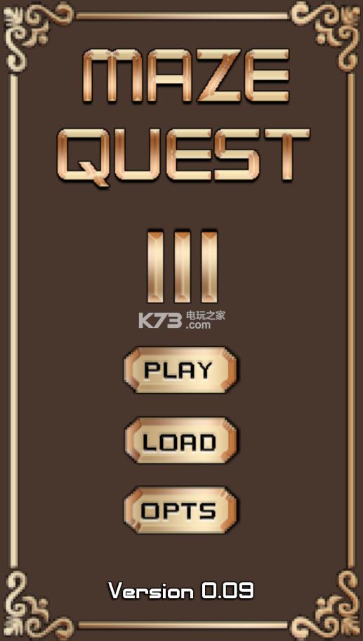 迷宮冒險3 v0.9 游戲下載 截圖