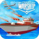 海军舰艇战役 v1.0 游戏下载
