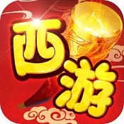 萌西游九游版下载v2.0.0