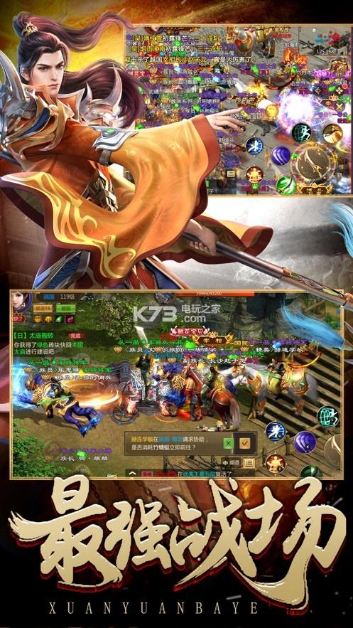 漫斗堂 v1.0.3 游戲下載 截圖