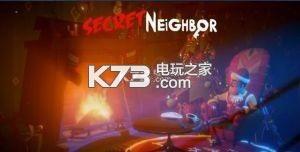 秘密邻居禁止变身 游戏下载 截图