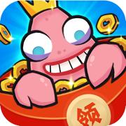小康来打虾 v1.0 游戏下载