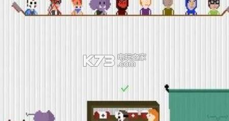 屠夫捉人 v7.0 安卓版下载 截图