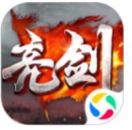 亮剑敌后反击 v2.8.0 游戏下载