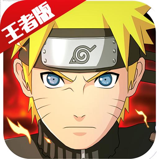 忍者跳跳總動員王者版 v1.0.0 無限金幣內購版下載