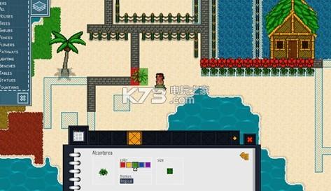 最偉大的景觀設計師 游戲下載 截圖