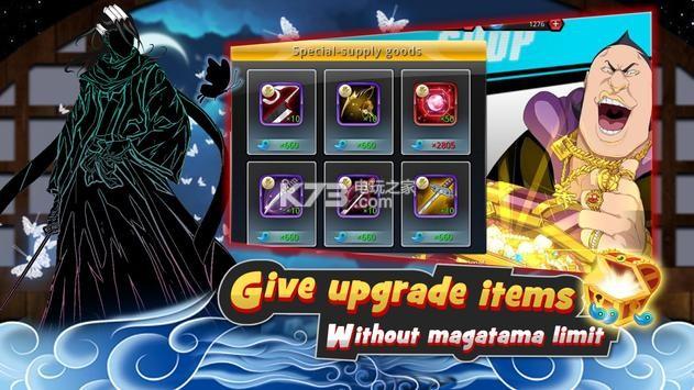 灵魂决斗 v1.0.0 游戏下载 截图