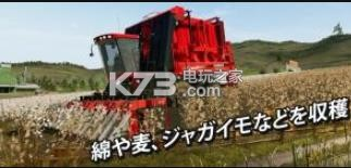 百萬農青大作戰20 v1.0 游戲下載 截圖